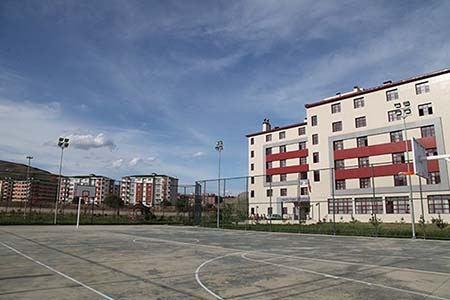 Erzurum KYK Oltu Öğrenci Yurdu