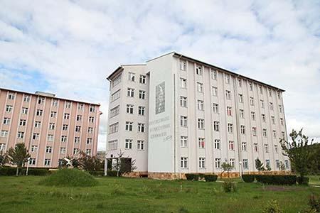 Sivas Şemseddin Sivasi KYK Yurdu