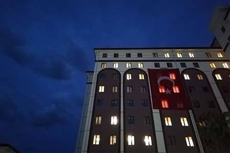 Sivas Yıldız KYK Öğrenci Yurdu