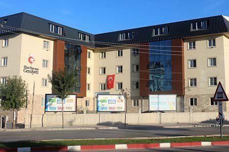 Afyon Ahmet Karahisari Erkek Yurdu